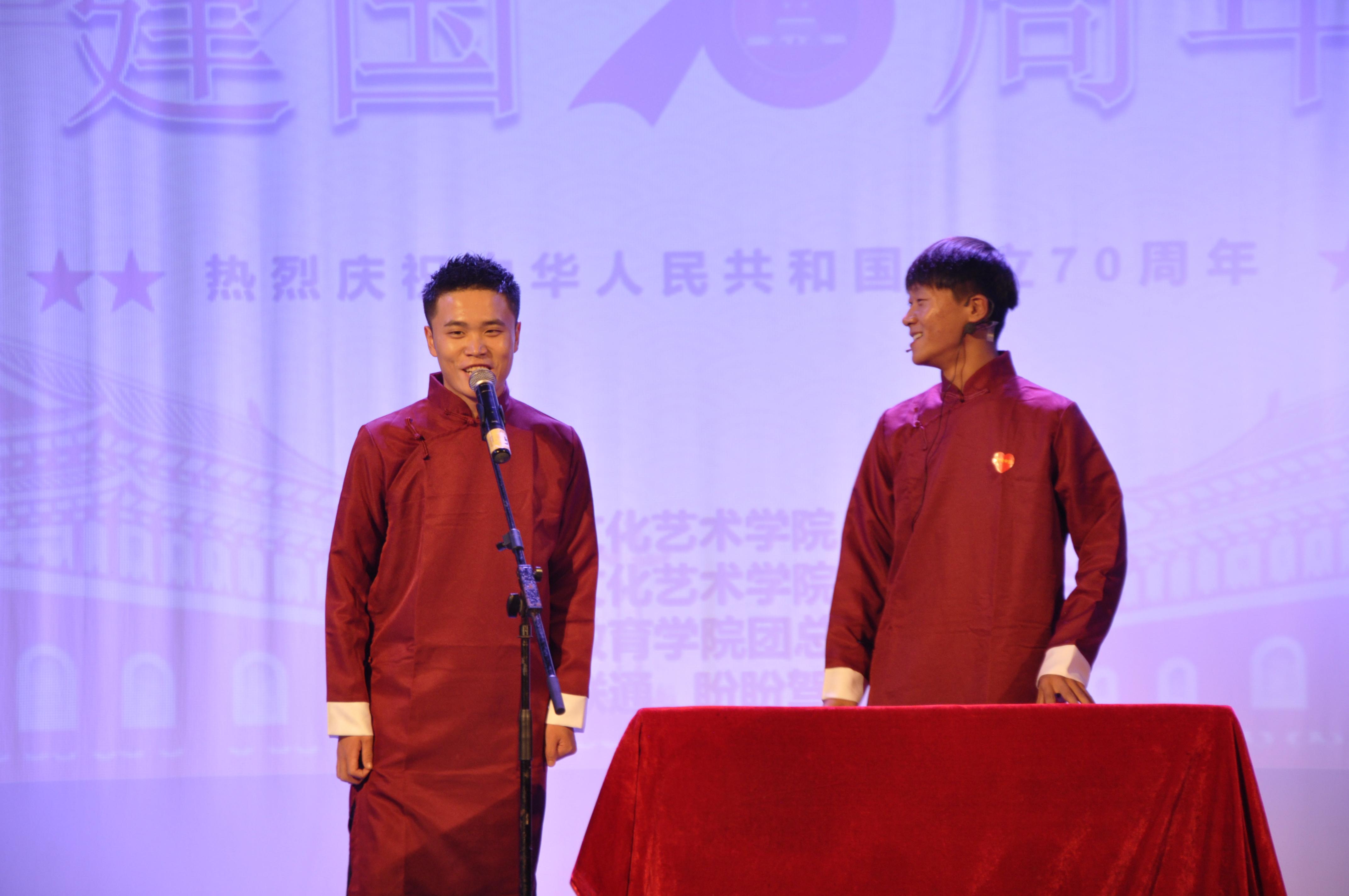 相声 我太难了 樊波涛 、王帆.jpg